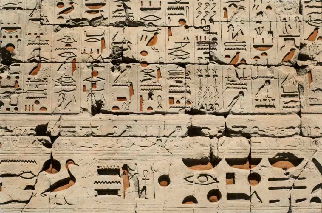 Hieroglyphics #2 by John Tilney, fine arts photographer