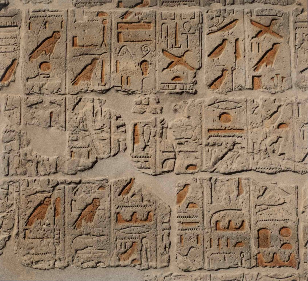 Hieroglyphics #5 by John Tilney, fine arts photographer